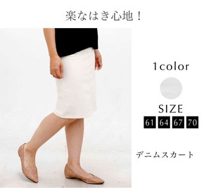 Skirt Ladies Bottom Skirt Knee-high Denim Stretch