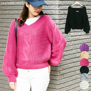 [2019NewItem] Wide V-neck Pullover Cable Knitted