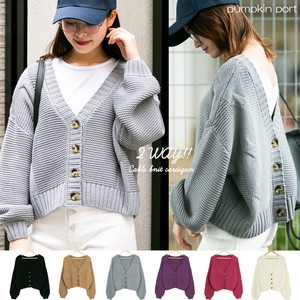 Reversible Cardigan Cable Knitted