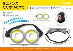 Minions Narikiri Glasses