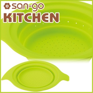 Silicone Colander Green Kitchen