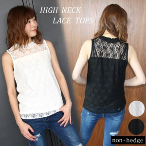 [2019NewItem] A/W High Neck Lace Tank Top