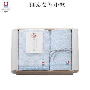 Towel Hanji Komon Towel Set Wood Boxed Gift Set