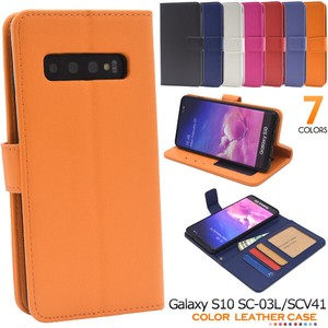 Smartphone Case 7 Colors Color Leather Notebook Type Case