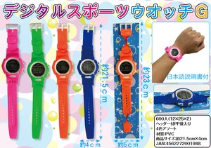 Sales Promotion Digital Sport Watch