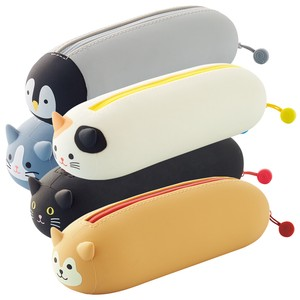 Washi Tape Present PuniLabo Pen Pouch