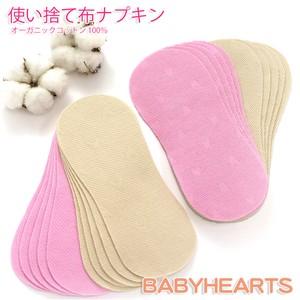 【日本製】使い捨て 布ナプキン 20枚セット 肌にやさしいオーガニックコットン100%