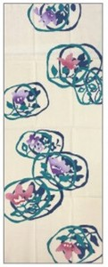 Tenugui (Japanese Hand Towels) Thusen Watercolor Hand Towel Dark Violet