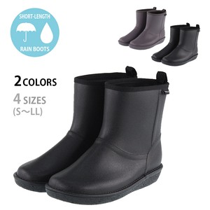 Rain Boots Ladies Short Casual