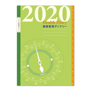 Notebook Health Diary B5 Reserved items Sunday