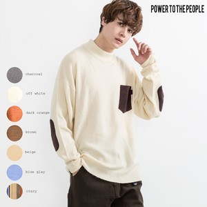 [2019NewItem] Tea Knitted Elbow Patch Attached Knitted