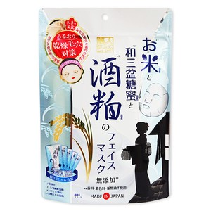 Beauty Face Mask 5 Pcs