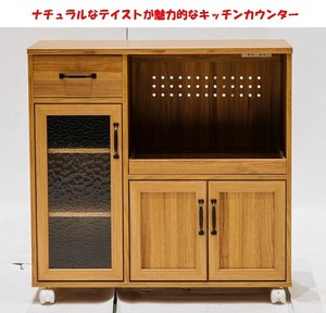 Natural Taste Charm Series Assembly Furniture Kitchen Counter Ellis