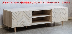 Herringbone Characteristic Series Assembly Furniture Row Bord