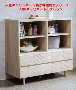 Herringbone Characteristic Series Assembly Furniture Cabinet