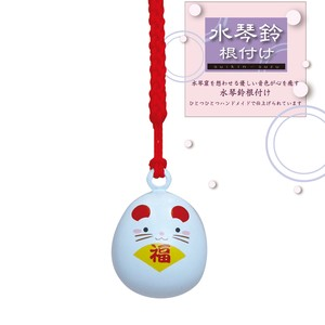 Cell Phone Charm Chinese Zodiac Zodiac New Year