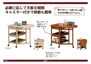 Top Board Butterfly Type Wagon Assembly Furniture