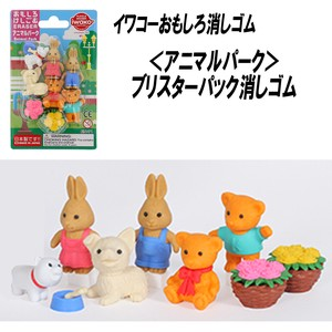 IWAKO Animal Blister Pack Eraser