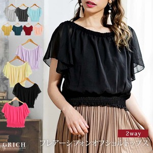 Top Flare Chiffon Top
