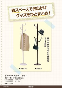 Pole Clothes Hanger Assembly Furniture Chocolate