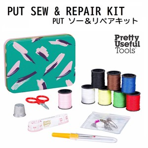 PUT SEW & REPAIR KIT(PUT ソー&リペアキット)