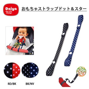 Baby Product Diamond Toy Strap Dot Star 2 Pcs Diamond
