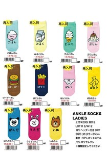 Ankle Socks Ladies Socks American