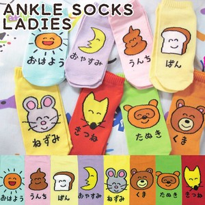 Ladies Ankle Socks American