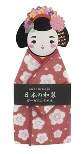 Japanese Clothing Gauze Towel Apprentice Geisha