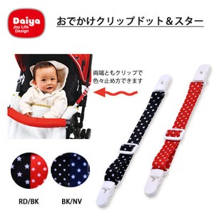 Baby Product Diamond Clip Dot Star 2 Pcs Diamond