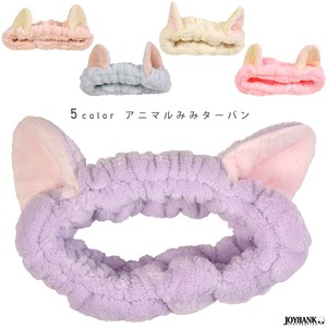 Pastel Animal Hair Band color Turban Cat Cat Accessory Mofumofu