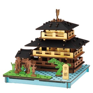 Line Kyoto Cardboard Box Craft Kit