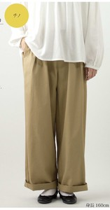"""2020 New Item"" Chino Pants"