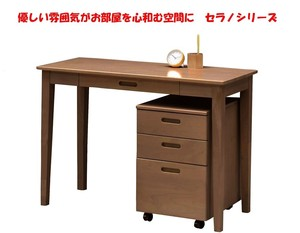 Space Series Assembly Furniture