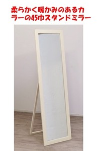 Soft Color Stand Alone Mirror Assembly Furniture