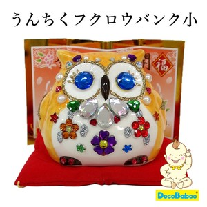 Ornament Owl Bank Folding Screen Floor Cushion