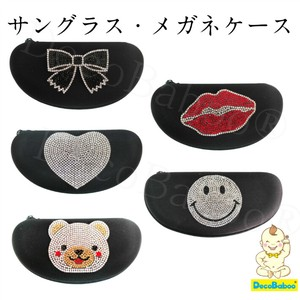 Eyeglass Case Hard