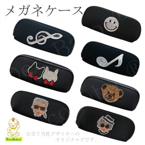 Eyeglass Case soft Eyeglass Case Plain