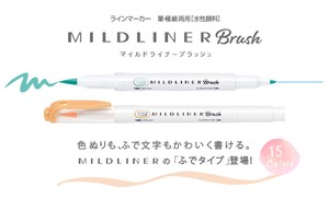 Zebra Pen MildLiner Brush