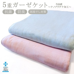 Imabari Babies Clothing Fluffy Antibacterial Deodorization Towel Gift Economical