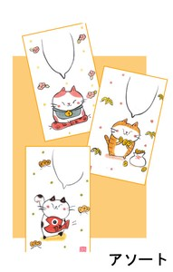 Better Fortune Zodiac Fortune Ornament Cat Petit envelope Assort 6 Pcs