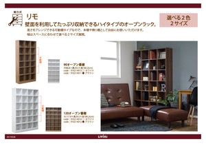 Wood Grain Design Characteristic Bookshelf Assembly Furniture