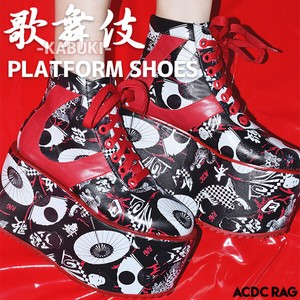 Kabuki Form Shoes Boots Sneaker Rubber Sole