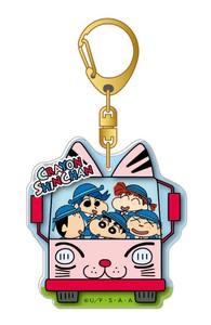 Crayon Shin Chan Layer Acrylic Key Ring