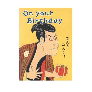 Birthday KABUKI Japanese Style Pop Card Folding Fan