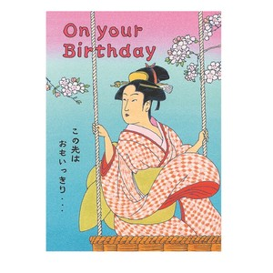 Birthday Edo Beauty Japanese Style Pop Card