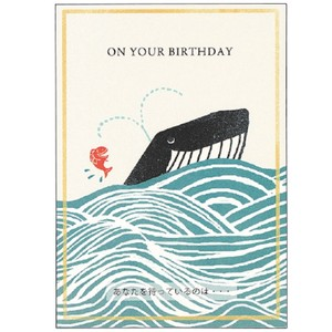 Birthday Illustration Card Whale