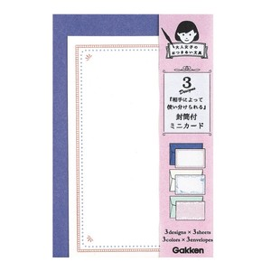 Adult Women Stationery Opponent Envelope Attached MIN CARD