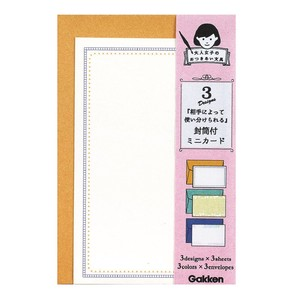 Adult Women Stationery Opponent Envelope Attached MIN CARD Mustard