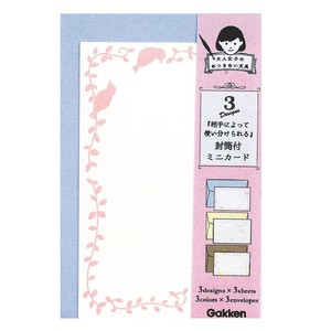 Adult Women Stationery Opponent Envelope Attached MIN CARD Light Blue
